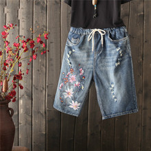 Vintage Floral Embroidered Denim Capris Women Summer Loose Casual High Waist Fashion Plus Size Jeans Knee Length Straight Pants
