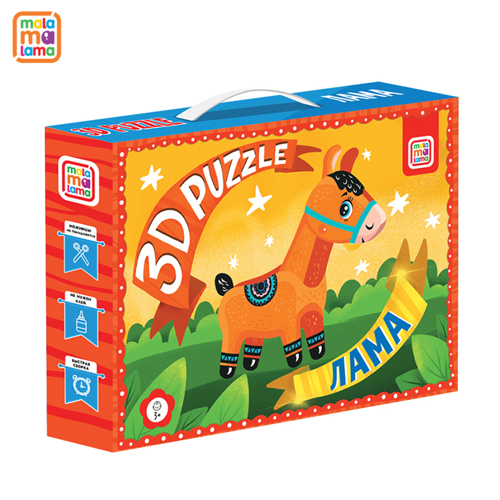 Puzzles Malamalama 4627131680923 childrens educational toys puzzle toy wooden puzzles toy 6 sides 3d cube jigsaw puzzle montessori cartoon jigsaw tangram puzzles for children educational toys