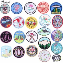 Pulaqi Round Alien Patch Sew On Iron-on Appliqued Garment Accessories Hat Badge Embroidered For Clothes Kids Diy Wholesale H