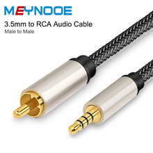RCA Coaxial Aux RCA to 3.5mm Jack SPDIF Stereo Digital Coaxial Audio Video RCA Aux Cable For Xiaomi Mi 1/2 TV Amplifier Soundbar