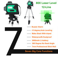 360 Degree Laser Waterproof Auto Self Leveling 3D 12 Line with Tripod Vertical Horizontal Level Cross GREEN Plumb point Function