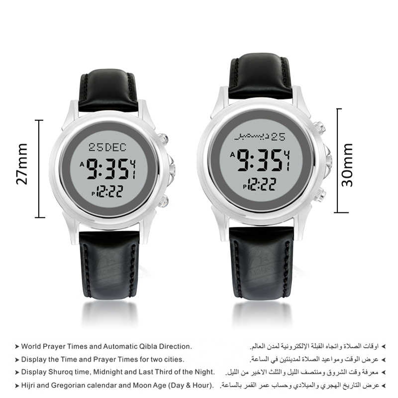 Detail Feedback Questions about Adhan Watch for Prayer 6381&6382
