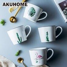 Creative Ceramic Mug Milk Juice Lemon Coffee Tea Cup Home Office Drinkware Unique Gift