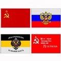 90x150 см российский флаг СССР полиэстер с принтом подвесная Летающая императорская Империя советская эритропия и баннеры вперед Россия