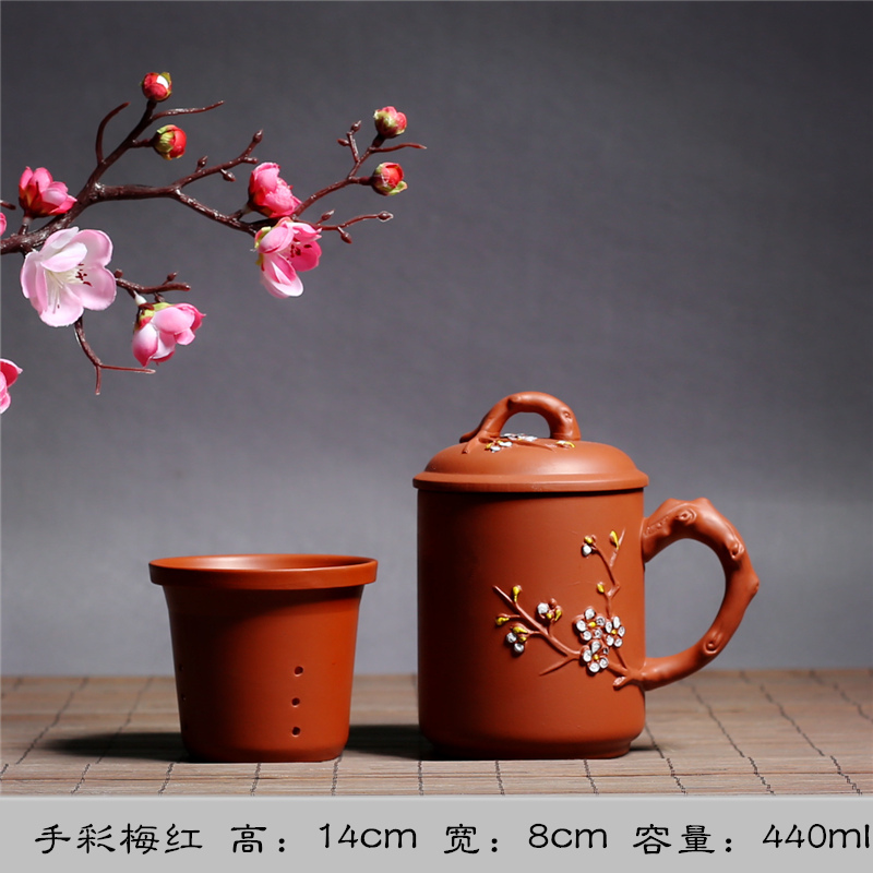 Wax Plum Purple Tea Cup With Lid Manual Porcelain Teapot Yixing Sand Soaked Of Kung Fu Set / Filter
