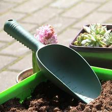 Инструменты для домашнего садоводства, пластиковая почвенная лопата, лопата для растений, совок для цветов и овощей, рассадочная почва