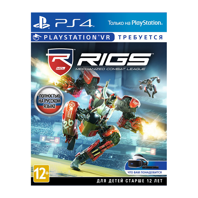 все цены на Game Deals PlayStation RIGS Mechanized Combat League  Consumer Electronics Games & Accessories онлайн