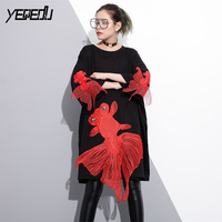 #1203 Half Sleeve Appliques Red Goldfish Embroidery Round Neck Black Oversize Dresses Female Loose T Shirts Dress Women