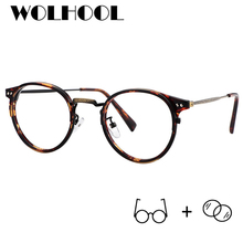 Vintage Anti Blue Glasses Frame Women Reading Goggle Bluelight Proof Prescription Computer Transparent Optical Eyewear