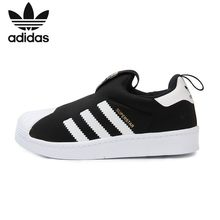 4c2864071b ADIDAS KIds New Arrival Clover Running Shoes Stable Anti-skid Sneaker S32130