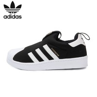 Adidas Superstar Original Kids Breathable Running Shoes Children Light Comfortable Sports Sneakers #S32130