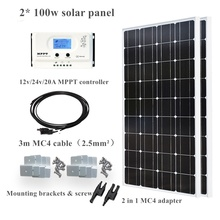 купить 2* 100w 200w glass solar panel system kit 20A MPPT controller cable adapter module for 12v or 24V Battery charge home outdoor по цене 21593.6 рублей