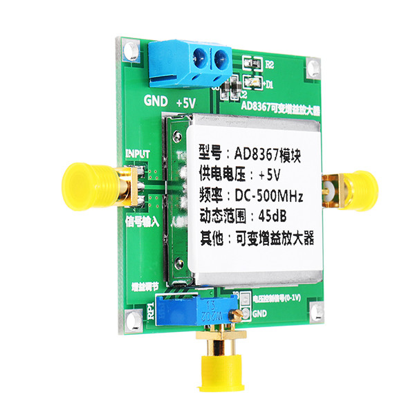 CLAITE 1PC Signal Amplifier RF 500MHz Module Broadband Module 45dB Linear Variable Gain AGC VCA 0-1V