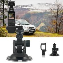Car Windshield Suction Sports Camera Bracket Holder For DJI Osmo Pocket