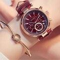 Женские Кварцевые Часы Guou  модные водонепроницаемые часы из натуральной кожи с шестиконтактным календарем  браслет в подарок для девушек