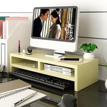 Hogar Nordico Repisas Y Organizadores Para Casa Computer Display Stand Prateleira Estantes Storage Shelf Organizer Rack