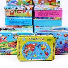 Box Jigsaw Puzzle Children Woodiness Beneficial Wisdom Early Education Cartoon Kindergarten Gift