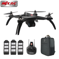 MJX Bugs 5W ( B5W ) WiFi FPV 1080P Camera / Waypoints / Point of Interest / Altitude Hold / One Key Follow RC Drone 3 Batteries