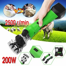 Doersupp 220v Rechargeble Electric Sheep Shearing Clippe Adjustable Shears Goat Hair Removal Trimmer Durable Solid 2500r/min