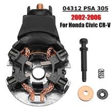 Стартовый Ремонтный комплект кисти держатель щетки для Honda для ACCORD 2.4L W/AT 2003 2005 2004 CRV TSX RDX 05-14