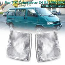 1 пара передние фары Угловые индикатор сигнала лампы для VW транспортер T4 1990 1991 1992 1993 1994 1995 1996 1997 1998 1999 ~ 2004