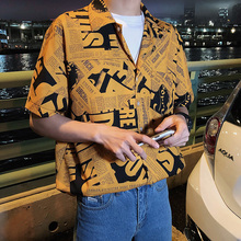 Summer New Shirt Men Fashion Printing Comfortable Breathable Casual Shirt Man Streetwear Trend Wild Loose Short-sleeved Shirt summer new t shirt men fashion casual o neck short sleeved tshirt man streetwear trend wild hip hop loose cotton t shirt m xl