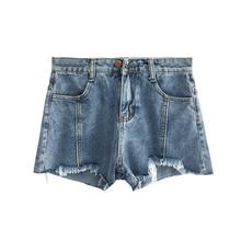 Vintage High Waist  Ripped Fringe Denim Shorts Women Summer Fashion Slim Casual Femme Short Jeans Mujer