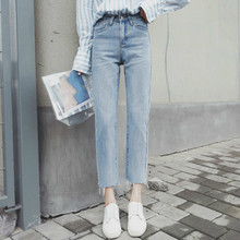 Ripped Jeans For Women Washed Denim Pants Spring Summer Casual High Waist Straight Pants Female Ankle Length Jeans Mujer недорго, оригинальная цена