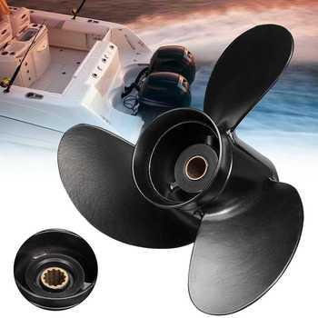 المروحة الخارجية 3B2W64517-1 8.5X9 قارب لتوهاتسو نيسان-ميركوري 8-9.8HP سبائك الألومنيوم 3 شفرات أسود 12 نتوءات سبلاين