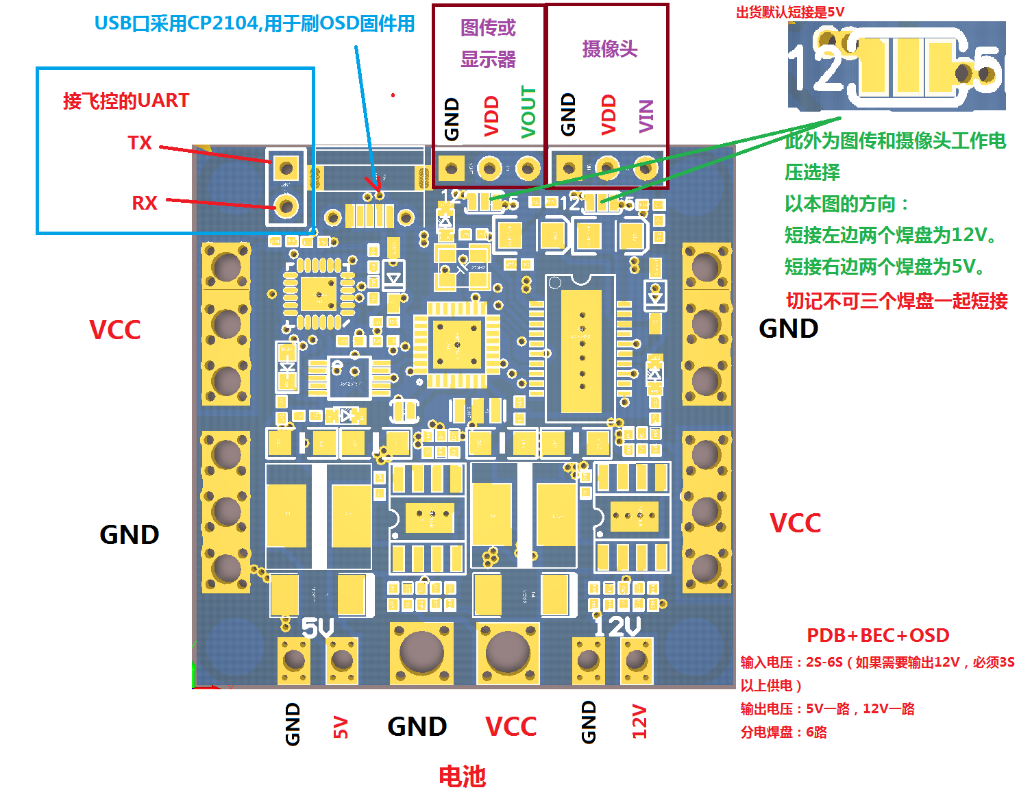 naze32 f3 cc3d 3 in1 power distribution board pdb integrated osd bec  for fpv