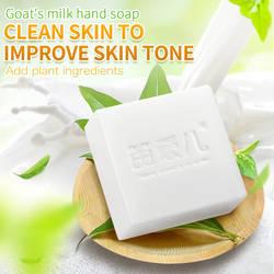 Daralis козье молоко эфирное масло ручной работы мыло кожи увлажняющее для лица Мыло для очищения лица здоровье и гигиена