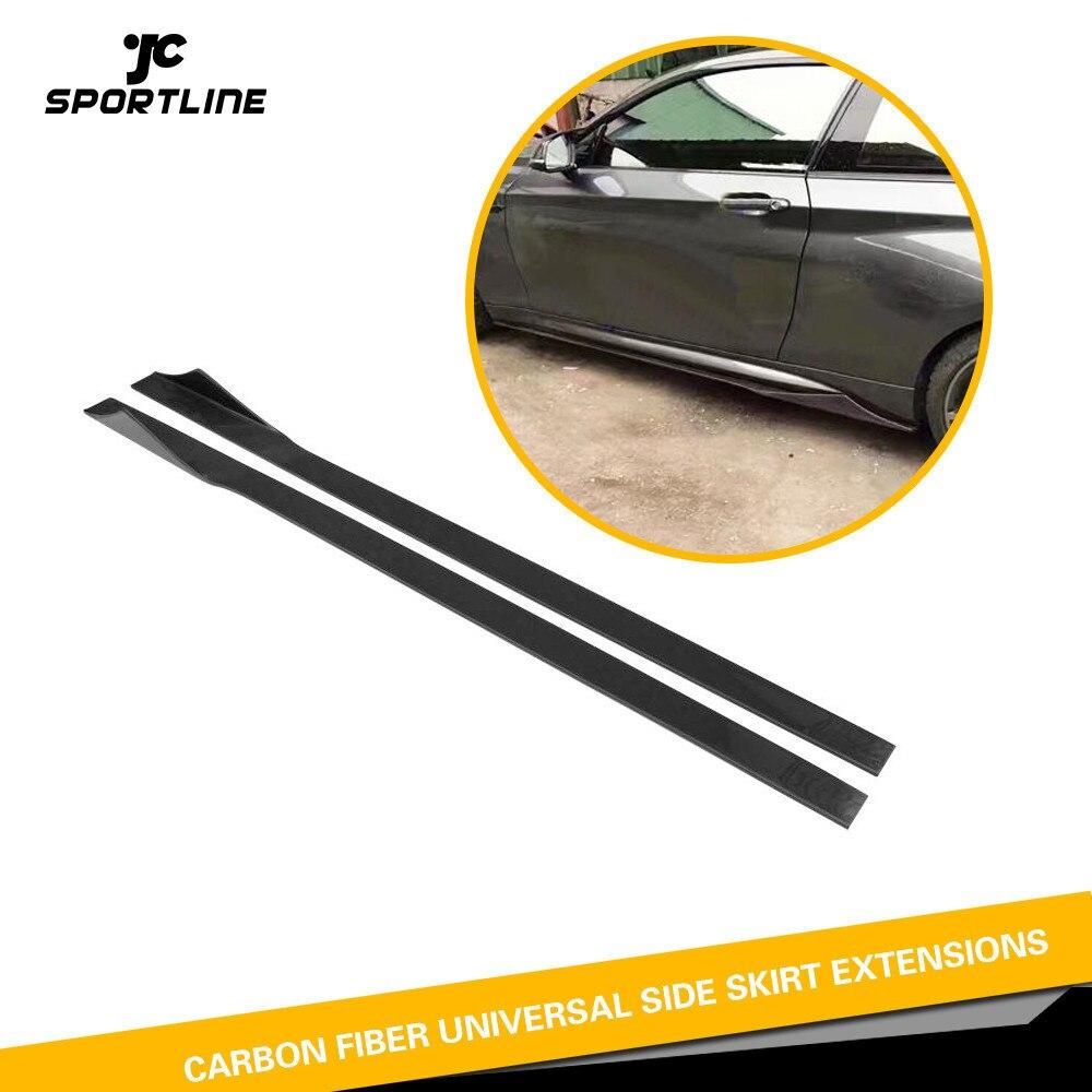 Бампер для губ Универсальный боковые юбки для BMW G30 F22 Touareg Subaru Impreza Mercedes W176 W212 W201 Углеродного Волокна кузова комплект фартук
