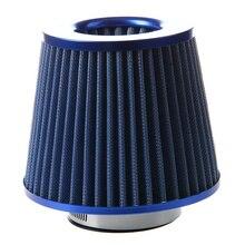 Универсальный автомобильный воздушный фильтр автомобиля индукционный комплект высокое мощность сетки синий отделка Спорт