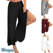 Summer Women Wide Leg Pants Plus Size Women Casual Loose Wide Leg Long Pants Summer Women Side Split Long Pants