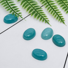 Natural Tianhe stone oval faceted gemstone flat bottom plain Amazon bare