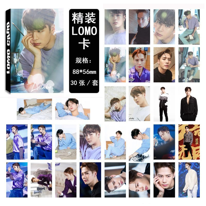 Beads & Jewelry Making Fast Deliver Kpop Got7 Lullaby Jinyoung Jackson Jr Album Lomo Cards K-pop New Fashion Self Made Paper Photo Card Hd Photocard Lk205