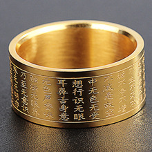 Buddha Scriptures Ring Men - The Heart Sutra Of Prajna Paramita Chinese Character Buddhist Stainless Steel Finger Band