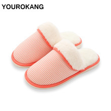 Winter Women Home Slippers Plush Warm Slipper Furry Cotton Indoor House Shoes Striped Unisex Couple Footwear Dropshipping цена и фото