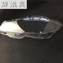 Anteriore fari fari maschera di vetro coperchio della lampada trasparente shell lampada maschere Per Jaguar XJ 2010-2018