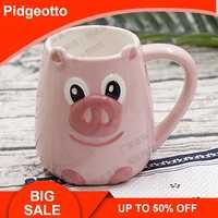 450 ml offre spéciale mignon rose cochon en céramique tasse à café 3D peint à la main tasse à eau avec cochon conçu livraison gratuite