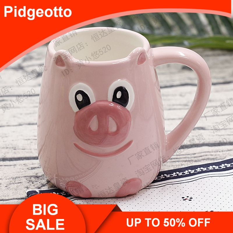 450ml Hot Sale Cute Pink Pig Ceramic Coffee Mug 3D Hand Painted Water Cup With Designed Free Shipping