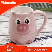 450ml Hot Sale Cute Pink Pig Ceramic Coffee Mug 3D Hand Painted Water Cup With Pig Designed Free Shipping(China)