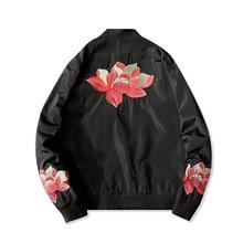 4021 Musim Gugur Pakaian Baru Di National Jaket Bergaris Atas Fashion Waktu  Lotus Bordir Berdiri Akan 48a4280e14