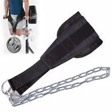 Sport Belt With Chain Fitness Product Adjustable Gym Muscula
