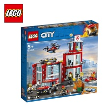 Конструктор LEGO City Fire 60215 Пожарное депо