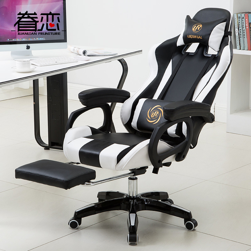 Купить с кэшбэком Computer executive luxury leather Office chairs furniture Game Internet Bar LOL Competition gaming ergonomic kneeling chair