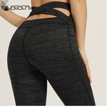 Women Lady Hight Waist Yoga Solid Breathable Splice Running Sports Pants Trouser Leggings Fitness 2019 Push Up Mujer