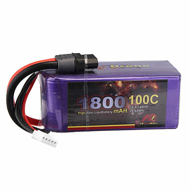 Мой красный берет 14,8 V 1500 мА/ч, 100C 4S Перезаряжаемые Lipo Батарея XT60 разъем для Eachine мастер X220S дрона с дистанционным управлением