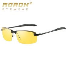 Aoron мужские Поляризованные вождения Рыбалка солнечные очки бирюзовые линзы ночного видения очки для вождения очки