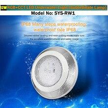 mi светильник 12 Вт RGB+ CCT светодиодный подводный светильник, умный вспомогательный светильник ip68 DC24V и wifi контроллер, 2,4G Аксессуары для дистанционного управления